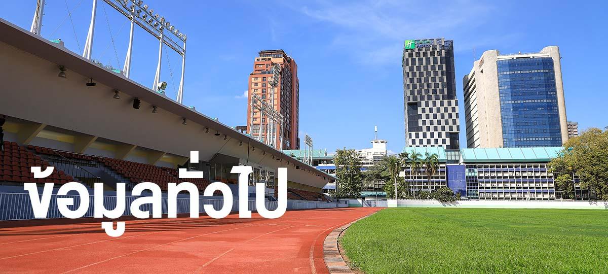 pic-stadium-02