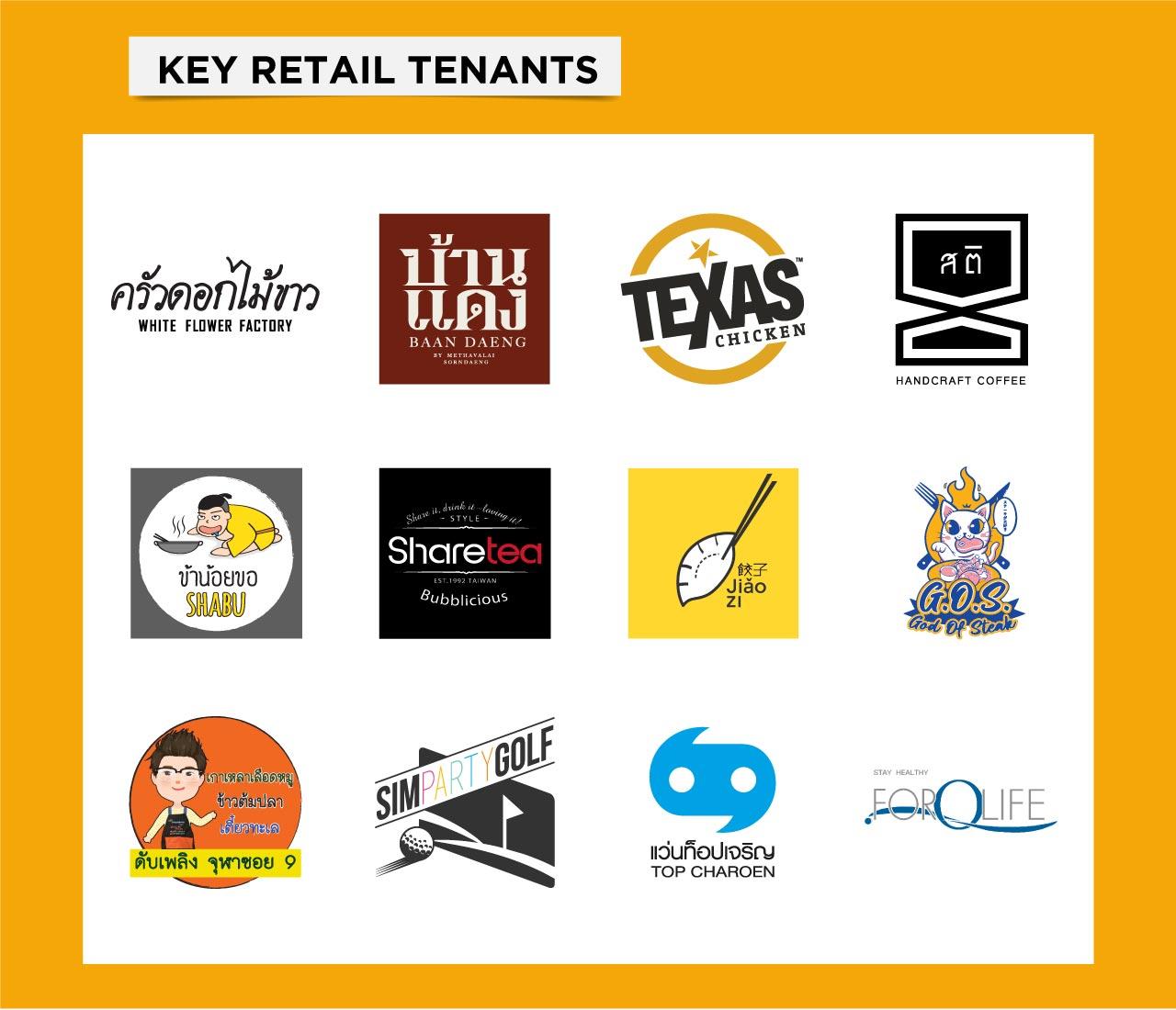 200923-logo-retail